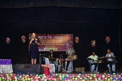 All Assam Solo Competition, 2019 3rd Prize