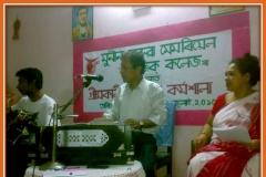 Hiren Gohain performing Assamese Modern Song, 2010