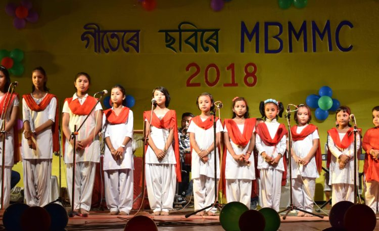 Music Performance of MBMMC Students