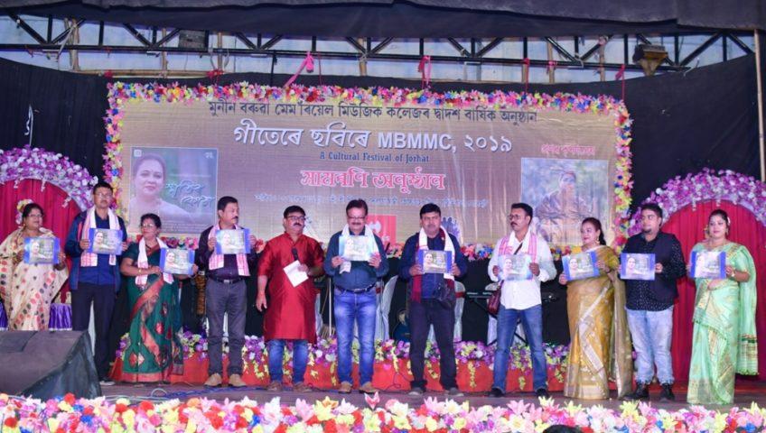 Launch of Shibani Phukan Song